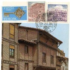 Sellos: EXPO. FILATÉLICA DE VITORIA 1970. TARJETA POSTAL FRANQUEADA Y MATASELLOS ESPECIAL. Lote 166424938