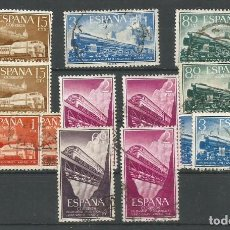 Sellos: ESPAÑA - LOTE DE 13 SELLOS CON TRENES 1958 - CONGRESO INTERNACIONAL DE FERROCARRILES. Lote 166622978
