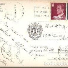 Sellos: ESPANA & CIRCULADO, CATEDRAL, BURGOS, RENNES FRANCIA 1985 (260). Lote 166691370