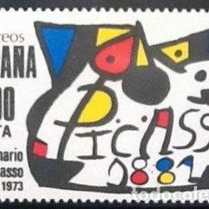 Sellos: CENTENARIO DE PICASSO. EDIFIL 2609. 1981.. Lote 166814620