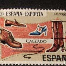 Sellos: SELLO USADO. ESPAÑA EXPORTA. CALZADO. 12 DE MARZO DE 1980. EDIFIL 2565.. Lote 94988055
