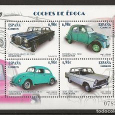 Sellos: R13.G35/ ESPAÑA 2013, EDIFIL 4788, MNH **, COCHES DE EPOCA. Lote 166939169