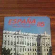 Sellos: 1985 ÁLBUM CARPETA F.N.M.T.ESPAÑA AÑO COMPLETO BLISTER ORIGINAL FILATELIA COLISEVM. Lote 167020157