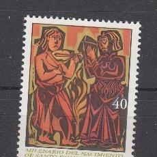 Sellos: ESPAÑA 3817 SIN CHARNELA, RELIGION, MILENARIO NACIMIENTO DE SANTO DOMINGO DE SILOS, . Lote 167045876