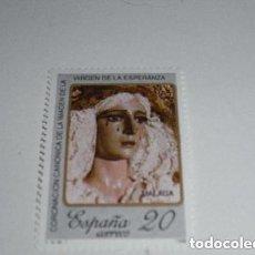 Sellos: ESPAÑA EDIFIL 2954*** - AÑO 1988 - CORONACION CANONICA DE LA VIRGEN DE LA ESPERANZA - MALAGA. Lote 167058960