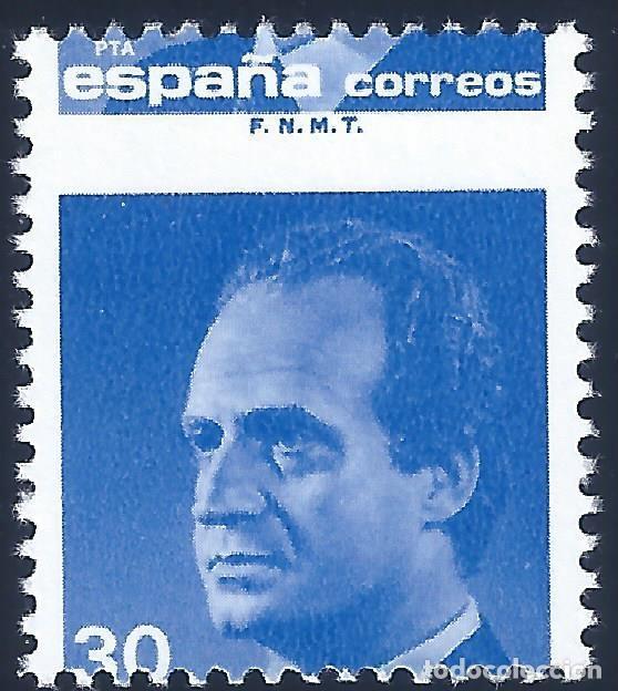 EDIFIL 2879DV JUAN CARLOS I 1987 (VARIEDAD...DENTADO HORIZONTAL MUY DESPLAZADO). LUJO. MNH ** (Sellos - España - Juan Carlos I - Desde 1.986 a 1.999 - Nuevos)