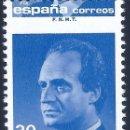 Sellos: EDIFIL 2879DV JUAN CARLOS I 1987 (VARIEDAD...DENTADO HORIZONTAL MUY DESPLAZADO). LUJO. MNH **. Lote 167242040