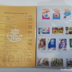 Sellos: LIBRO DE CORREOS CON SELLOS ESPAÑA 1979. Lote 167791524