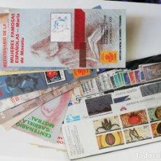 Sellos: AÑO COMPLETO SELLOS ESPAÑA 1989 NUEVO. . Lote 167838236