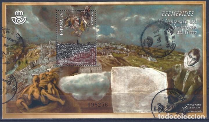 EDIFIL 4892. EFEMÉRIDES. IV CENTENARIO DEL FALLECIMIENTO DEL GRECO 2014 . HOJITA Y SELLO SUELTO. (Sellos - España - Juan Carlos I - Desde 2.000 - Usados)