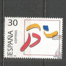 Selos: ESPAÑA EDIFIL NUM. 3364 USADO. Lote 167943376