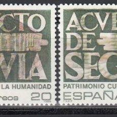 Sellos: ESPAÑA, 1989 EDIFIL Nº 2439, VARIEDAD,FALTA DE COLOR EN LA IMPRESIÓN DEL ACUEDUCTO. . Lote 168004064