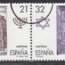 Sellos: ESPAÑA, 1997 EDIFIL Nº 3520 / 3523 /**/, ARCO DE CIRCUNFERENCIA IMPRESO EN EL ANGULO, *MUESTRA*. Lote 168004744