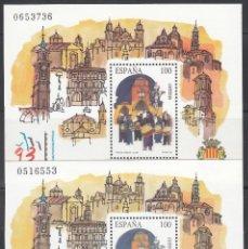 Sellos: ESPAÑA, 1993 EDIFIL Nº 3249, UNA HOJA PRESENTA FALTA DE INTENSIDAD EN EL COLOR, . Lote 168012308