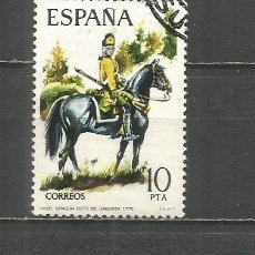 Selos: ESPAÑA EDIFIL NUM. 2240 USADO. Lote 168040504