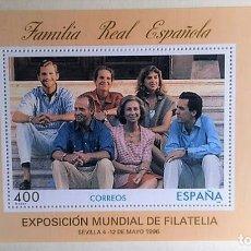 Sellos: ESPAÑA. 3428 ESPAMER'96: FAMILIA REAL EN SU RESIDENCIA DE VERANO EN MARIVENT (PALMA DE MALLORCA). 19. Lote 270192393