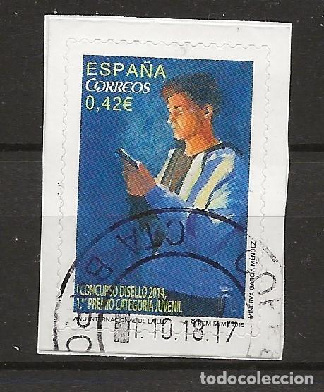 R61/ ESPAÑA USADOS 2015, EDIFIL 4940, DISELLO (Sellos - España - Juan Carlos I - Desde 2.000 - Usados)