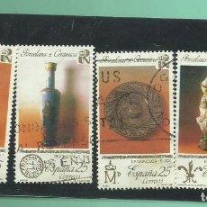Sellos: SELLOS USADOS 1991. PATRIMONIO ARÍISTICO NACIONAL. PORCELANA. Lote 168173004