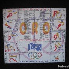 Sellos: HOJA BLOQUE, DEPORTES, PALMARES ORO, CENTENARIO DEL COI 1994. Lote 168198520