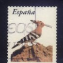 Sellos: S-4062- ESPAÑA `FAUNA. ABUBILLA. 2007. Lote 168367036