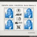 Sellos: R13/ EDIFIL 4088, MNH**, 2004, JUAN CARLOS I. Lote 168594066