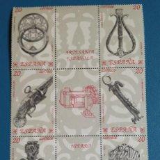 Sellos: SELLOS ESPAÑA - SERIE ARTESANIA ESPAÑOLA 1990 - 3061 A 3066. Lote 168803380