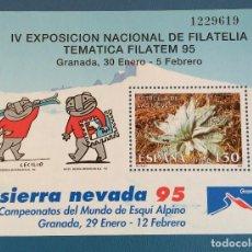Sellos: SELLO ESPAÑA 1995 - SIERRA NEVADA - FILATEM 95 - NUEVO - EDIFIL 3339. Lote 168841052
