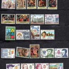 Sellos: SERIES COMPLETAS USADAS DE ESPAÑA - AÑO 1979 (LOTE 2). Lote 168890468
