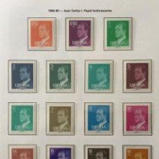 Timbres: 1982/85-ESPAÑA JUAN CARLOS I PAPEL FOSFORESCENTE 2386PF...2607PF MNH** (EN HOJAS EDIFIL). Lote 168905380