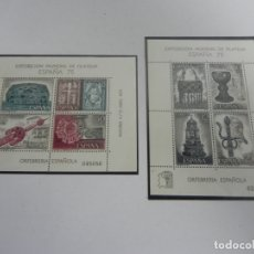 Sellos: HOJITAS POSTAL ORFEBRERIA ESPAÑOLA Nº EDIFIL 2252-53 (EXP. MUNDIAL FIL. 1975). Lote 168926276