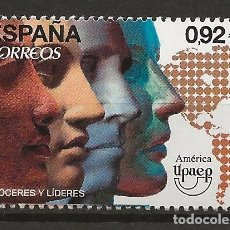 Sellos: R13/ ESPAÑA 2014, EDIFIL 4911, MNH ***, AMERICA UPAEP. Lote 168990052