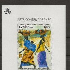 Sellos: R13/ ESPAÑA 2014, EDIFIL 4989, MNH ***, ARTE CONTEMPORANEO. Lote 169024196