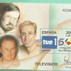 Sellos: HB 2000. TELEVISIÓN. FACIAL DE 1,20 EUROS. 30% DESCUENTO. ÚTILES PARA COLECCIÓN O FRANQUEO. Lote 186090487