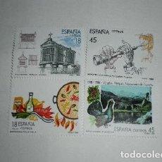 Sellos: ESPAÑA 2935/38*** - AÑO 1988 - TURISMO - GASTRONOMÍA - AVES - PARQUES NACIONALES - MÚSICA. Lote 169111224