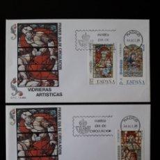Timbres: ESPAÑA. EDIFIL 2815/7. SERIE COMPLETA. SOBRE DE PRIMER DÍA. VIDRIERAS. 1985. Lote 169149492