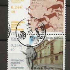 Sellos: R61/ ESPAÑA USADOS 2001, PATRIMONIO MUNDIAL DE LA HUMANIDAD. Lote 169156820