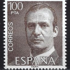 Sellos: ESPAÑA 1981 - REY JUAN CARLOS I - EDIFIL 2605 - MNH** NUEVO SIN FIJASELLOS. Lote 169191068