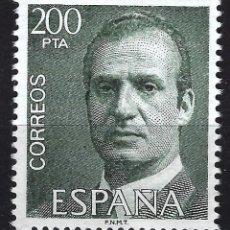 Sellos: ESPAÑA 1981 - REY JUAN CARLOS I - EDIFIL 2606 - MNH** NUEVO SIN FIJASELLOS. Lote 169191284