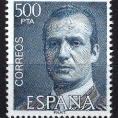 Sellos: ESPAÑA 1981 - REY JUAN CARLOS I - EDIFIL 2607 - MNH** NUEVO SIN FIJASELLOS. Lote 169191796