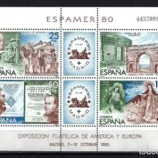 Sellos: ESPAÑA 1980 - ESPAMER '80 - EDIFIL HOJA BLOQUE HB 2583 - MNH** NUEVO SIN FIJASELLOS. Lote 169194784