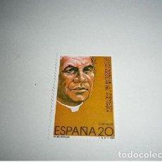 Sellos: EDIFIL 3028. 1989.-I CENTENARIO DE LA FUNDACIÓN DE LAS ESCUELAS DEL AVE MARÍA. Lote 169231472