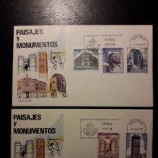 Sellos: ESPAÑA. EDIFIL 2676/80 SERIE COMPLETA. SOBRE DE PRIMER DÍA. TURISMO. PAISAJES Y MONUMENTOS. 1982.. Lote 169244760