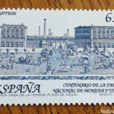 Sellos: ESPAÑA: N°3266 MNH. Lote 194509847