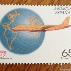 Sellos: ESPAÑA : N°3321 MNH, UPAEP 1994. Lote 218641870