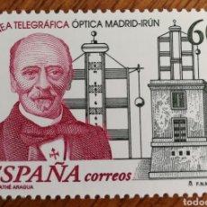 Sellos: ESPAÑA : N°3410 MNH, DÍA DEL SELLO 1996. Lote 214246646