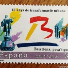 Sellos: ESPAÑA : N°3411 MNH, BARCELONA PONTE GUAPA, 1996. Lote 207215482