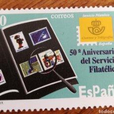 Sellos: ESPAÑA : N°3431 MNH, 50 ANIVERSARIO DEL SERVICIO FILATÉLICO 1996. Lote 207215872