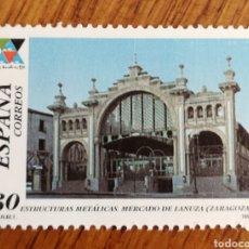 Sellos: ESPAÑA : N°3444 MNH, ESTRUCTURAS METÁLICAS 1996. Lote 207215750