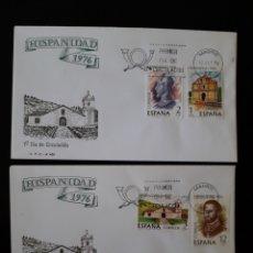 Sellos: ESPAÑA. EDIFIL 2371/4 SERIE COMPLETA. SOBRE DE PRIMER DÍA. HISPANIDAD. COSTA RICA. 1976.. Lote 169333985