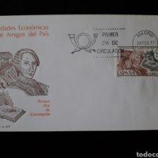 Sellos: ESPAÑA. EDIFIL 2402 SERIE COMPLETA. SOBRE DE PRIMER DÍA. REY CARLOS III. AMIGOS DEL PAÍS. 1977.. Lote 169336865